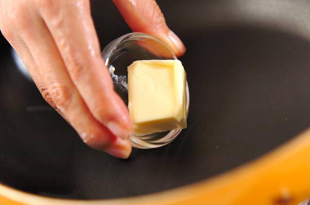 ジャガイモの梅バターソテーの作り方の手順3