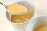 お好み焼き風ライスバーガーの作り方3