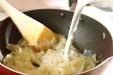 卵のグラタンの作り方1