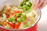 ポテトとカニカマのサラダの作り方10