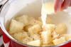 ポテトとカニカマのサラダの作り方の手順8