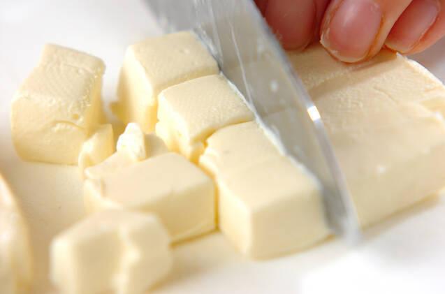 キムチのチーズ和えの作り方の手順2