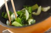チンゲンサイのガーリック塩炒めの作り方2