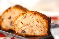 スパイシーリンゴのパウンドケーキ