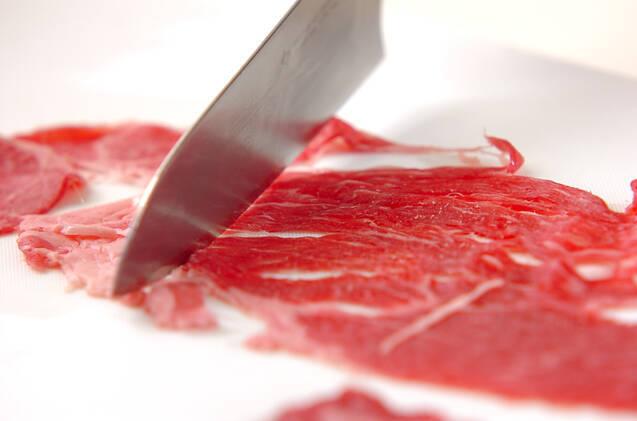 肉巻きにぎりの作り方の手順1
