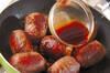 肉巻きにぎりの作り方の手順11
