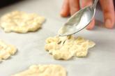 アーモンドチュイルの作り方3