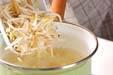 モヤシのみそ汁の作り方4
