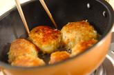 鮭とジャガイモの洋風おやきの作り方3