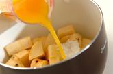 サツマイモのオレンジ煮茶巾の作り方1