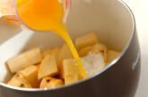 サツマイモのオレンジ煮茶巾の作り方2