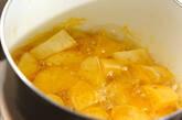 サツマイモのオレンジ煮茶巾の作り方3