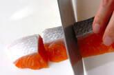 焼鮭のピリ辛マリネの作り方1