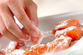 焼鮭のピリ辛マリネの作り方3