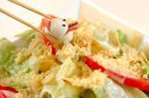 ハロウィンサラダの作り方6