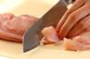 鶏むね肉のふんわりピカタの作り方の手順1