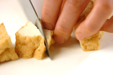 厚揚げとインゲンの辛みそ炒めの作り方1