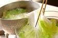 白菜のゴマ酢和えの下準備1