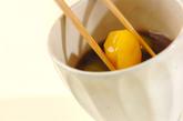 抹茶白玉ぜんざいの作り方4
