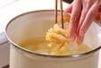 豆腐のゴマみそ汁の作り方1
