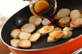 焼き里芋の甘辛焼きの作り方3