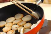 焼き里芋の甘辛焼きの作り方2