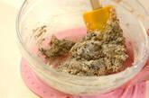 ゴマ入りおからクッキーの作り方7