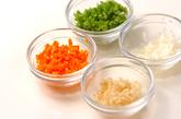 焼き納豆の作り方1