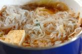 すき焼き煮物の作り方2