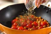 プチトマトのハーブソテーの作り方4