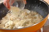 お刺身のリゾットの作り方4