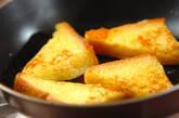 フレンチトーストの作り方3