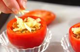 詰め物トマトのオーブン焼きの作り方6