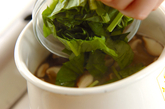 ホウレン草とシイタケのみそ汁の作り方2