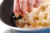 スタミナウナギハーブ丼の作り方4