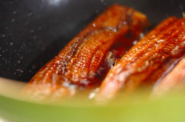 スタミナウナギハーブ丼の作り方の手順5