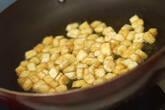 コロコロ豆腐のパスタの作り方4