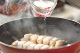 キムチーズ餃子の作り方4
