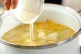 サツマイモのカレークリームスープの作り方2
