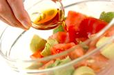 アボカドとトマトのマリネの作り方2