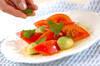 アボカドとトマトのマリネの作り方の手順4