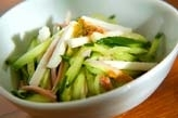 長芋とキュウリのサラダ
