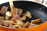 コンニャクの甘辛炒めの作り方1
