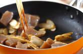 コンニャクの甘辛炒めの作り方3