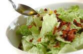 カリカリベーコンとレタスのサラダの作り方3