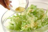 カリカリベーコンとレタスのサラダの作り方2
