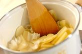 冷たいポテトスープの作り方1
