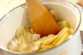 冷たいポテトスープの作り方3