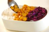 簡単3色ご飯の作り方2