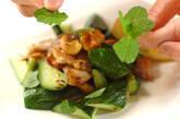 キュウリと鶏肉のクミン炒めの作り方3